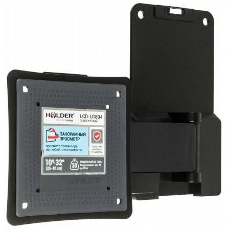 Кронштейн Holder LCD-U1804 черный для ЖК ТВ 10-32 настенный поворот наклон до 30 кг тумба holder albero tv 37140 н черная