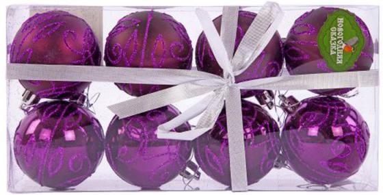 Набор шаров Новогодняя сказка 6 см 8 шт фиолетовый 972346 набор шаров новогодняя сказка 971970 синий 6 см 6 шт стелко