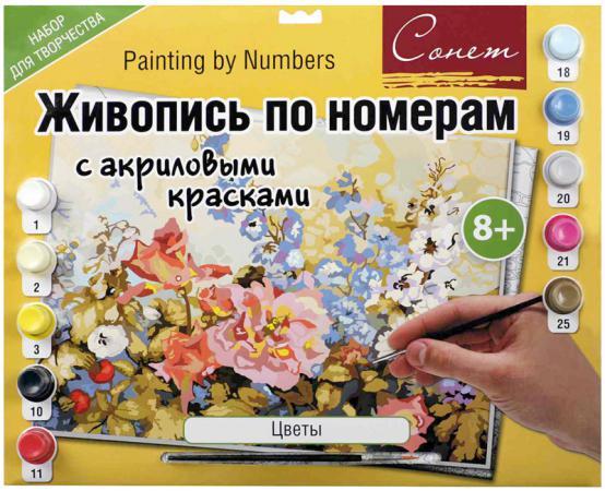Набор для рисования Сонет ЦВЕТЫ 10 цветов 12541428-105 наборы для рисования avenir набор для рисования