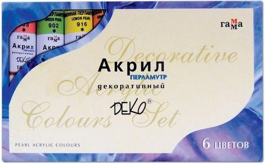 Акриловые краски Гамма ДЕКО перламутр 6 цветов 241007 краски акриловые гамма лицей 16 цветов по 20 мл в баночках 242003