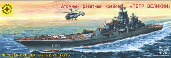 Корабль Моделист Петр Великий, атомный ракетный крейсер 1:700 серый 170048 корабль моделист атомный подводный крейсер курск 1 700 черный пн170075