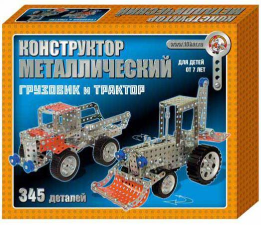 Металлический конструктор Десятое королевство Грузовик и трактор 345 элементов 00953 конструктор металлический десятое королевство с подвижными деталями вертолет 113эл 02028