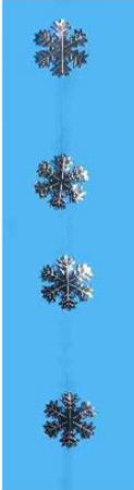Новогоднее украшение Winter Wings подвеска декоративная 25 см подвеска silver wings цвет белый