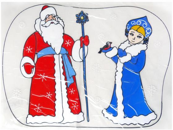 Наклейка Winter Wings Дед мороз и снегурочка 45х60 см наклейка
