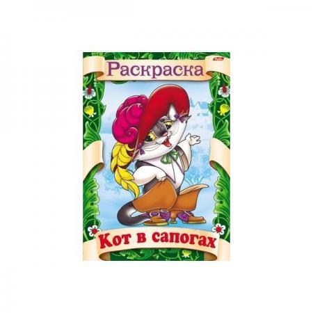 Раскраска-книжка КОТ В САПОГАХ, ф. А4, 8 л., 1 дизайн, 011434 м ф коршунова машинки книжка раскраска