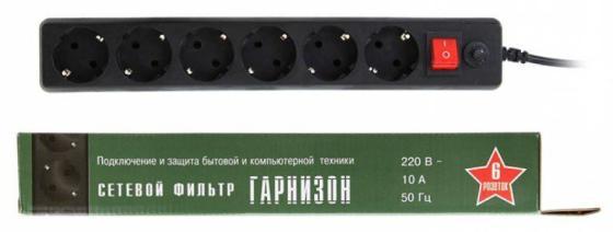 все цены на  Сетевой фильтр Гарнизон EHB-0 6 розеток 0.5 м черный для UPS  онлайн