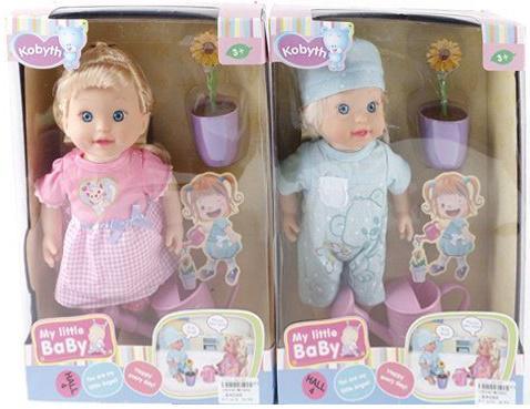 Кукла Shantou Gepai Юный садовод в ассортименте MZT8941 сумка shantou gepai 9703a 59 розовый