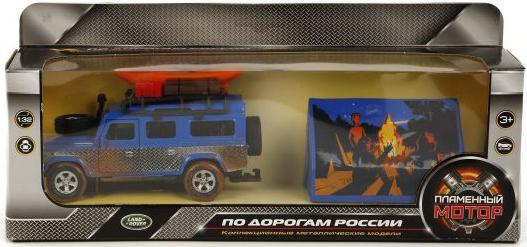 Внедорожник Пламенный мотор Land Rover Путешествие вокруг света 1:32 870102 пламенный мотор машинка инерционная volvo пожарная охрана