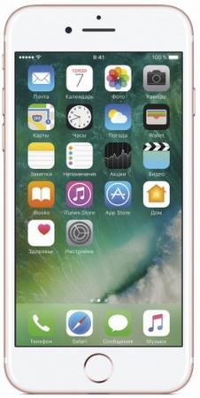 Смартфон Apple iPhone 7 розовое золото 4.7 32 Гб NFC LTE Wi-Fi GPS 3G MN912RU/A смартфон sony xperia xz1 dual черный 5 2 64 гб nfc lte wi fi gps 3g g8342blk