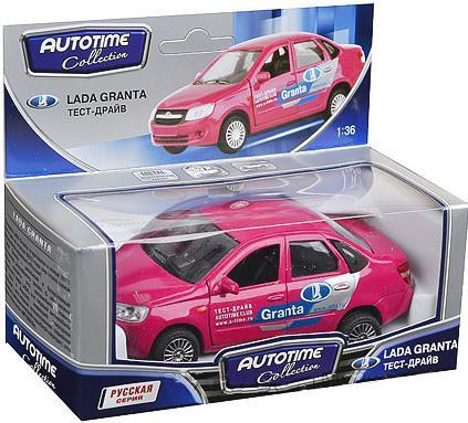 цена  Автомобиль Autotime LADA GRANTA тест-драйв 1:36 розовый тест-драйв 33961W-RUS  онлайн в 2017 году