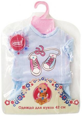 Одежда для кукол Mary Poppins Футболка и шортики, 42 см 452061 huf футболка huf hail mary pocket tee royal