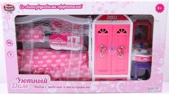 Набор мебели Shantou Gepai Уютный дом, комната 2288 сумка shantou gepai 9703a 59 розовый