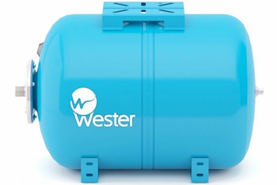 Гидроаккумулятор Wester WAO  50 (Объем, л: 50) гидроаккумулятор wester wao 100 объем л 100