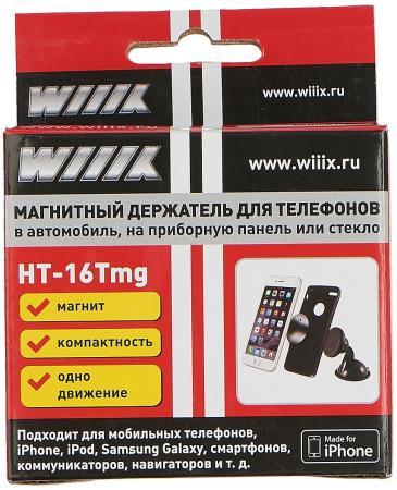 Автомобильный держатель Wiiix HT-16Tmg черный автомобильный держатель wiiix ht 20rr черный