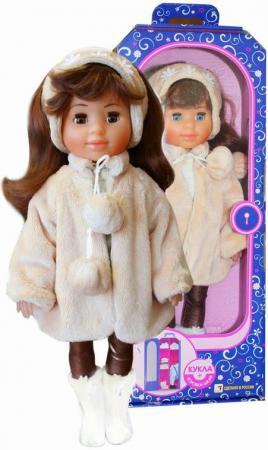 Кукла Пластмастер Римма 45 см 10059 пластмастер кукла наденька