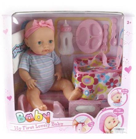 Кукла-младенец Shantou Gepai 40 см со звуком говорящая пьющая LD9810A