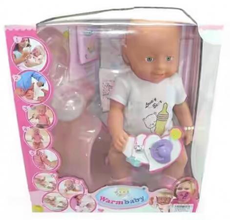 Кукла-младенец Shantou Gepai Warm Baby 43 см 8004-415