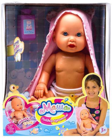 Кукла-младенец Shantou Gepai Маша 25 см говорящая 6940519453154