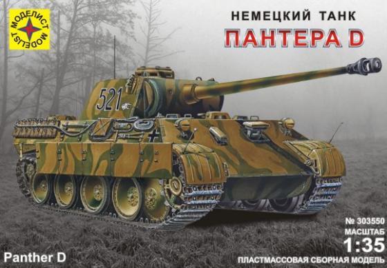 Танк Моделист Пантера 1:35 зеленый 303550 моделист модель танк пантера d 1 35 303550 page 4