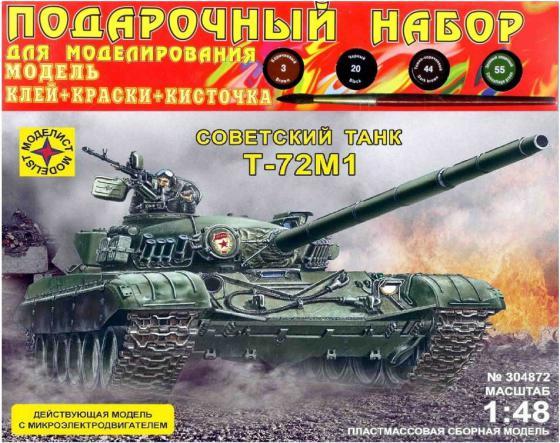 Фото - Танк Моделист Т-72М1 1:48 зеленый с микроэлектродвигателем ПН304872 танк моделист т 90 с микроэлектродвигателем 1 48 серый 304873