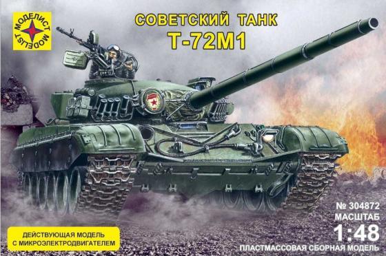 Фото - Танк Моделист Т-72М1 с микроэлектродвигателем 1:48 зеленый 304872 танк моделист т 90 с микроэлектродвигателем 1 48 серый 304873