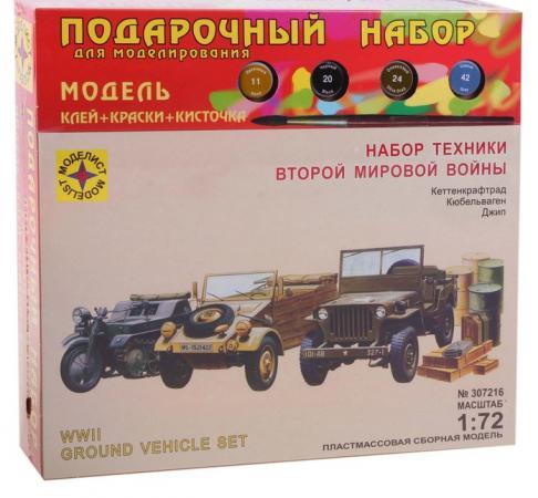 Набор Моделист техники Второй мировой войны 1:72 ПН307216 типпельскирх к история второй мировой войны блицкриг
