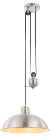 Подвесной светильник Globo Sacramento 15073