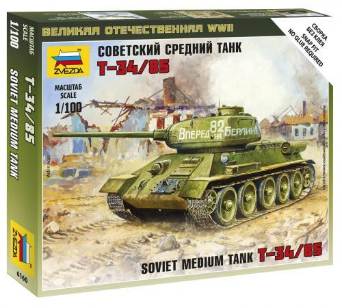 Танк Звезда Советский средний танк Т-34/85 1:100 хаки 6160 танк звезда матильда ii британский средний 1 100 6171
