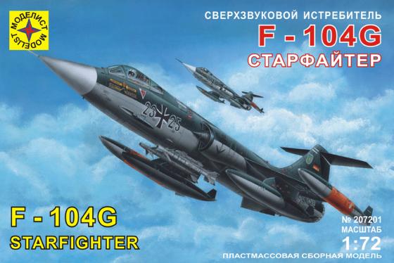 Самолёт Моделист Сверхзвуковой истребитель F-104G Старфайтер 1:72 207201