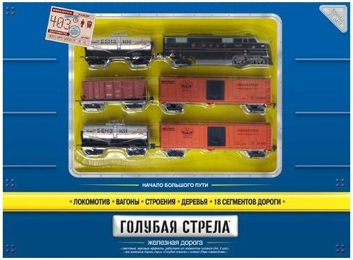Железная дорога Голубая стрела, ,403 см,тепловоз,5 вагонов,свет,звук. 87125 цена