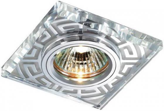 Встраиваемый светильник Novotech Maze 369586 novotech maze 369584