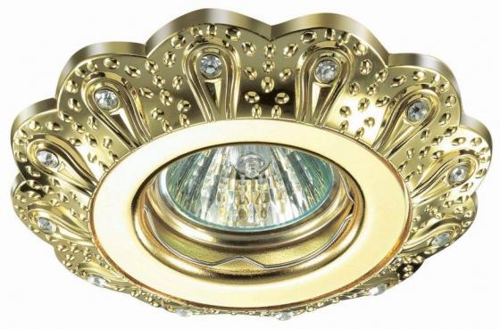 Купить Встраиваемый светильник Novotech Grain 370299