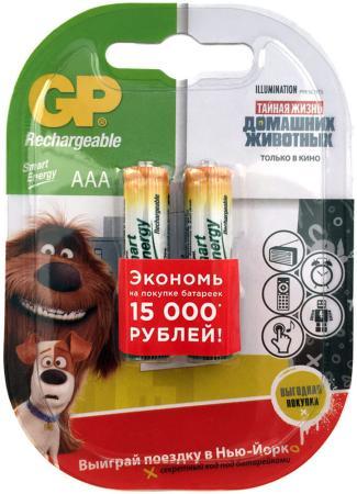 Аккумулятор GP Smart Energy 40AAAHCSV AAA NiMH 400mAh 2 шт