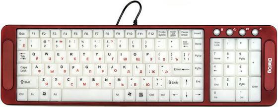 Клавиатура проводная Dialog KK-L04U USB белый красный junlinu белый красный 43