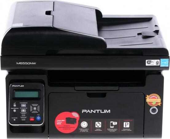 МФУ Pantum M6550NW ч/б A4 22ppm 1200x1200dpi USB черный pantum m6550nw black мфу лазерное