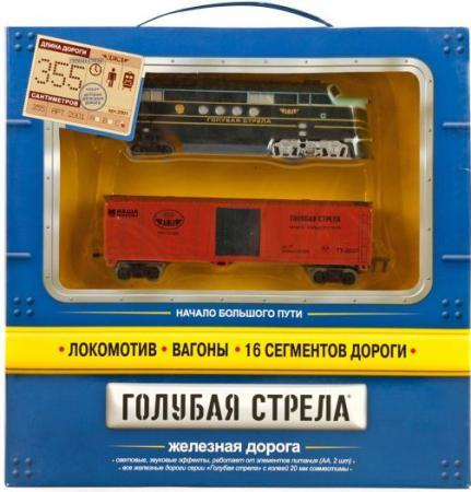 Железная дорога Голубая стрела, 355 см,тепловоз,2 вагона,свет,звук. Элементы питания не входят в комплект. Голубая стрела 2001С цена