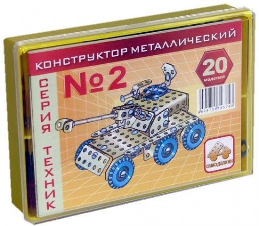 Металлический конструктор Самоделкин К2 192 элемента 3004