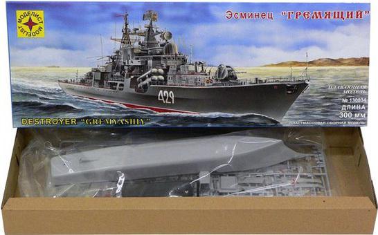 Корабль — Эсминец Гремящий серый с микроэлектродвигателем 130034 tork m2 advanced 130034