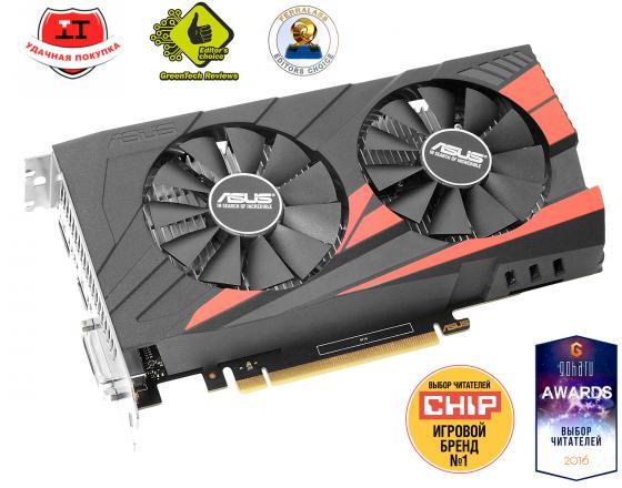 Видеокарта 4096Mb ASUS GeForce GTX1050Ti PCI-E EX-GTX1050TI-4G Retail видеокарта asus geforce gtx 1060 1620mhz pci e 3 0 6144mb 8208mhz 192 bit dvi hdmi hdcp rog strix gtx1060 o6g gaming