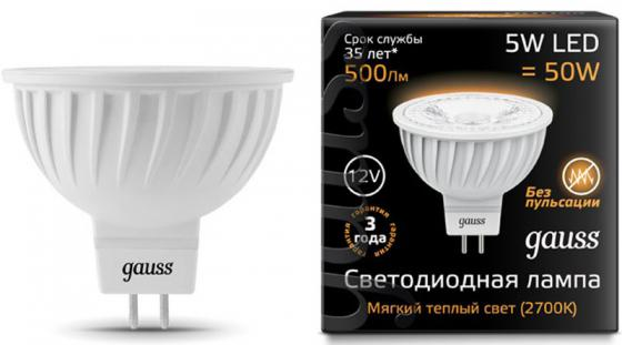 Лампа светодиодная GU5.3 5W 2700K полусфера матовая 201505105