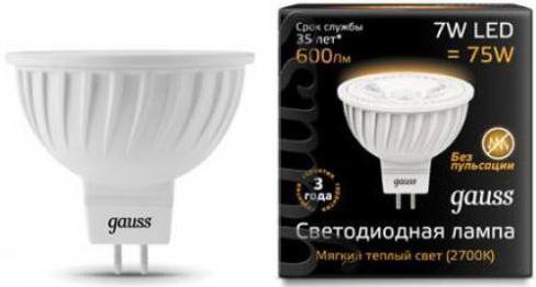 Лампа светодиодная GU5,3 7W 2700K полусфера матовая 101505107 лампа светодиодная gauss none gu5 3 7вт 220в 2700 k 101505107