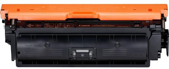 Картридж Canon 040 H Y для LBP712Cx LBP710Cx желтый h hofmann 6 charakterstucke op 107