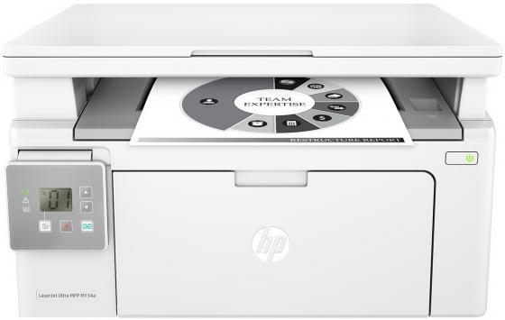 все цены на  Принтер HP LaserJet Ultra MFP M134a G3Q66A ч/б A4 22ppm 1200x1200dpi USB  онлайн