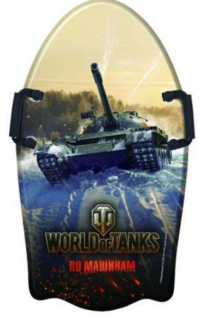 Ледянка World of Tanks разноцветный