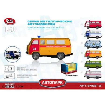 Интерактивная игрушка Play Smart аварийная газовая служба от 3 лет р41134 игрушка play smart мой первый поезд 0644 dt