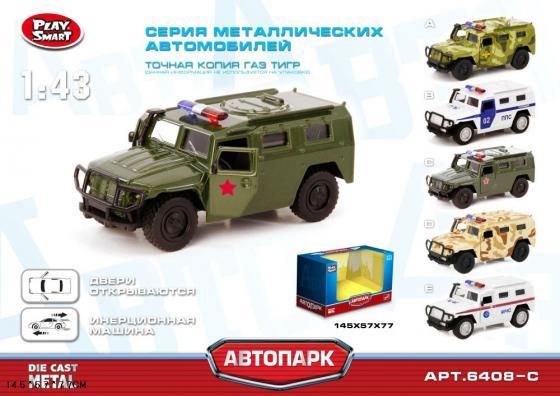 Интерактивная игрушка Play Smart Газ Тигр военный Р41119 от 3 лет хаки