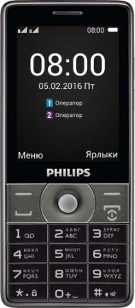Мобильный телефон Philips Xenium E570 темно-серый 2.8 128 Мб 867000140503 g 3pcs pottery tools 18 5cm 26cm 31cm wood calipers for proportioning t
