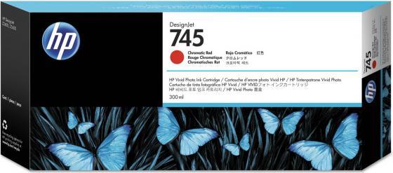 Картридж HP 745 F9K06A 300ml для HP DesignJet красный картридж струйный hp 771c b6y32a хроматический красный для designjet z6200 printer series 775 мл 3 шт в упаковке