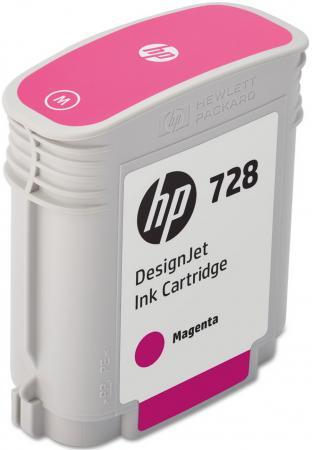Картридж HP 728 F9J62A для HP DesignJet пурпурный картридж hp 728 f9j62a magenta 40 мл
