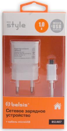 Сетевое зарядное устройство Bliss BS1407 1A microUSB белый сетевое зарядное устройство oxion aca 006 microusb 2 1a черный